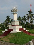 Monumemt in Agricultural University Mymensingh.jpg