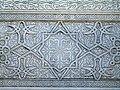 Morocco CMS CC-BY (15561094068).jpg