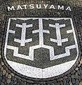 Mosaik Matsuyama.jpg