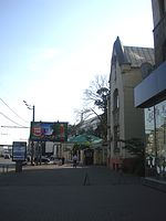 Moscovo, Sadovaya-Kudrinskaya rua 17, a embaixada da Pakistan.JPG
