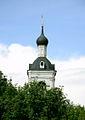 Moscow, St Nicholas in Golutvin belltower.jpg