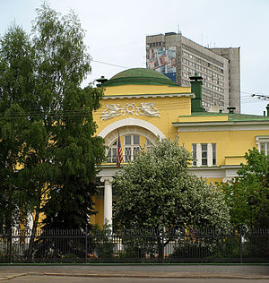 Russian neoclassical revival - Nikolay Vtorov mansion in Moscow, also known as Spaso House, 1913-1915. Architects Vladimir Adamovich and Vladimir Mayat recreated the air of an Empire style country estate in a downtown residence.