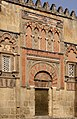 Mosquée cordoue porte.jpg