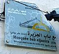 Mosquée de Bab-Dzira 01.jpg
