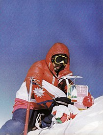 Mount Everest 1980 - Andrzej Czok.jpg