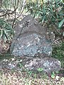 Mount Hôrai-ji Buddhist Temple - Stone monument with a carving of a tiger.jpg
