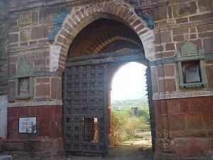 Bhujia Fort - Image: Mount de bhuj fort