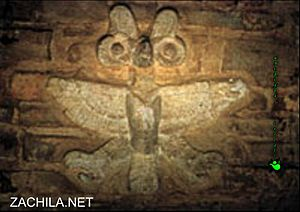 Zaachila - Zaachila symbol inside the tomb.