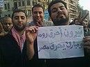MubarakBurnsEgypt.jpg