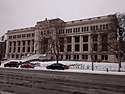 Municipal Courts Building, St. Louis 1.jpg