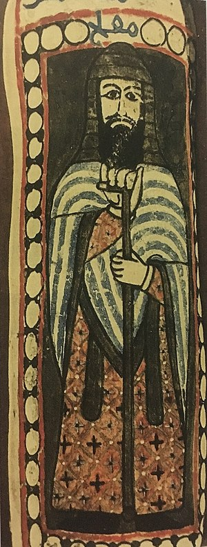 A 9th-century mural of a cleric of the Church of the East from the palace of al-Mukhtar in Samarra, Iraq. Mural of a Cleric of the Church of the East.jpg