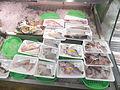 Murotsu fresh fish in Tatsuno Hyogo.JPG