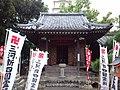 Muryōji Enmusubidō.jpg