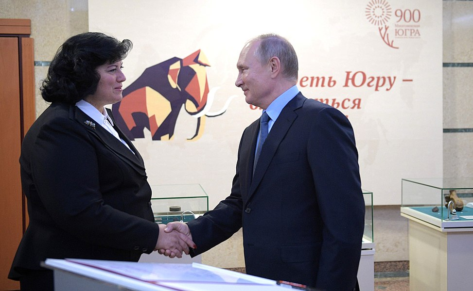 Museum of Nature and Humanity and Putin 03.jpg