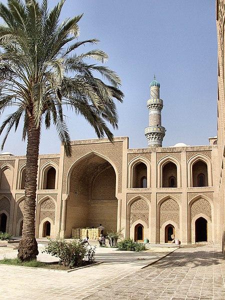 بغداد 450px-Mustansiriya_U
