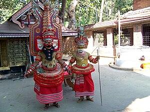 Muthappan Temple - Image: Muthappan 2