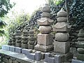 Myōrakuji Towers of the Five Elements.jpg