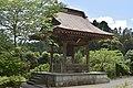 Myokoji Temple (Sosa City, Chiba Prefecture) 04.jpg