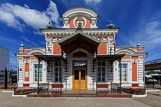 "Very important person - The ""VIP Hall"" (formerly, Royal Family Hall) at the main train station in Nizhny Novgorod"