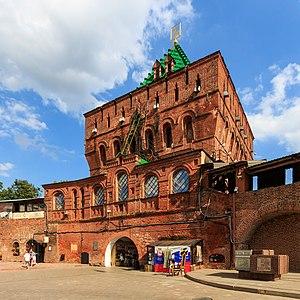Nizhny Novgorod Kremlin - Dmitrovskaya Tower is main tower of Nizhny Novgorod Kremlin
