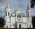 NSH Chernigiv Spaso-Preobrazhenskiy Sobor 001.JPG