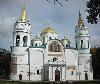 Chernihiv - The Savior Transfiguration Cathedral of Chernihiv (1030s) is the oldest in Ukraine.