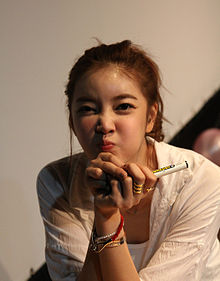 NS YOON-G 2013 Fan meeting.jpg