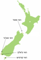 NZ-Masterton-kakapo-he.PNG