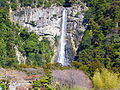 Nachi Waterfall Feb2010.jpg