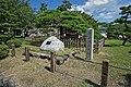 Nagahama Castle Histrical Museum , 長浜城歴史博物館 - panoramio (6).jpg