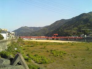 Ōzu, Ehime - Image: Nagahama Drawbridge in Ōzu