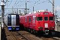 Nagoya-Railway-Inuyama-Line.jpg