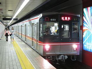 Nagoya-subway-6051-20100315.jpg