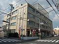 Nagoyaminami PostOffice.JPG