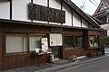 Nakanosenbon Yoshino Nara15n3200.jpg