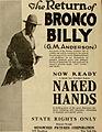 Naked Hands.jpg