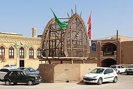 Nakhl in Yazd.jpg
