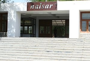 Nalsar University of Law - Entrance to the Academic Block