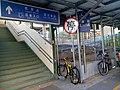 Nanjing Dung Road entrance, TRA Taiyuan Station 20161002.jpg