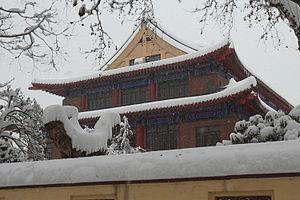 Robert Fan - Image: Nanjing Political College 3