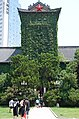 Nanjing University (9284925052).jpg