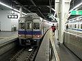 Nankai6312.jpg