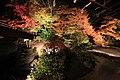 Nanzenji Fukuchicho, Sakyo Ward, Kyoto, Kyoto Prefecture 606-8435, Japan - panoramio (14).jpg