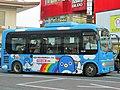 Narita City Community Bus.jpg