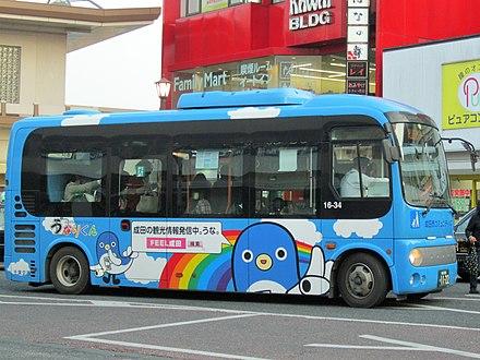 成田 コミュニティ バス