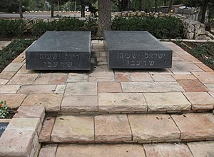 Yisrael Yeshayahu - Image: Nation's Great Leaders Graves IMG 1200