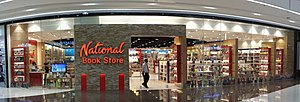 National Book Store - National Book Store in SM Aura Premier, BGC