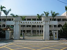 National Changhua Girls' Senior High School.jpg
