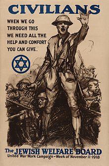 National Jewish Welfare Board WWI poster.jpg