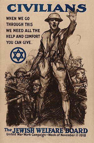 National Jewish Welfare Board - Jewish Welfare Board poster, New York, 1918.